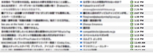迷惑メール対策